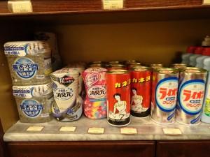 大阪・十三 焼肉の請来軒 ブログ